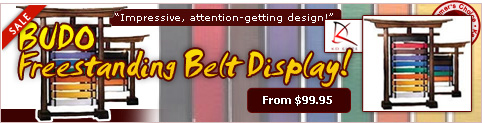Budo Freestanding Belt Display
